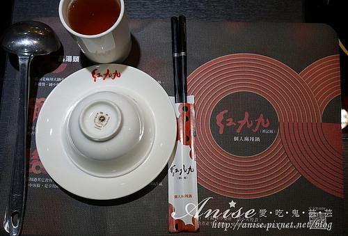 東區麻辣鍋.紅九九個人麻辣鍋(原禎記館),一人也可以吃麻辣鍋!