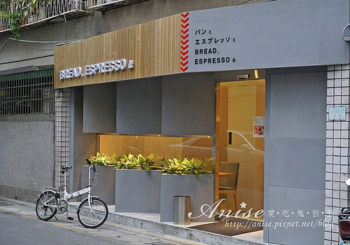 BREAD ESPRESSO,日本最強麵包屋之一來台!法式吐司超好味