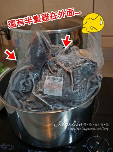 蒜頭蛤蜊雞湯食譜@來自花東縱谷的oh野!好食雞