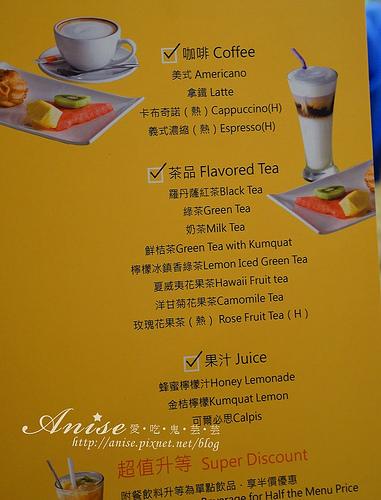 新店美食.羅丹薩咖啡,平價可口種類多