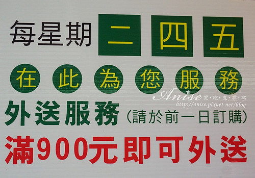 吳興街.阿弘潤餅,2014年全台網路票選no.1