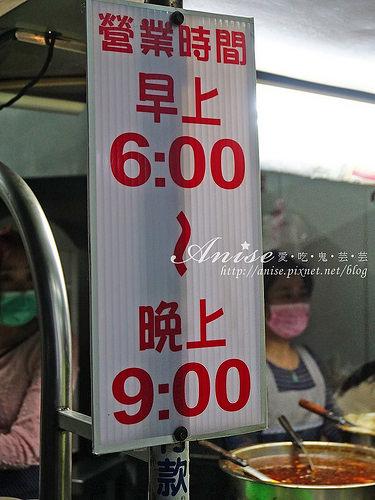 三重美食.今大魯肉飯,許多人心目中的no.1魯肉飯!