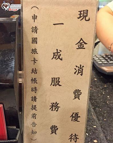 新東南海鮮料理,老字號海鮮台菜又台又划算!