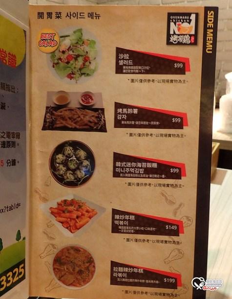 東區美食.烤頂雞 OvenMaru Chicken,CP值超高的韓式烤雞