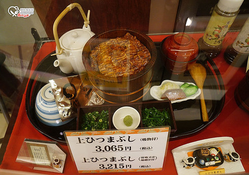 名古屋鰻魚飯三吃.まるや本店(名駅店)