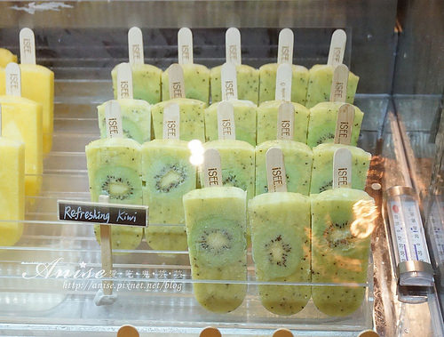 ISEE iSEE水果雪條,今夏香港最流行的冰品