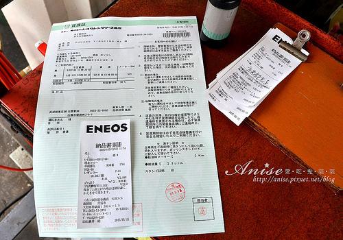 日本租車自駕旅遊-鳥取島根TOYOTA Rent a CarDSC_4434