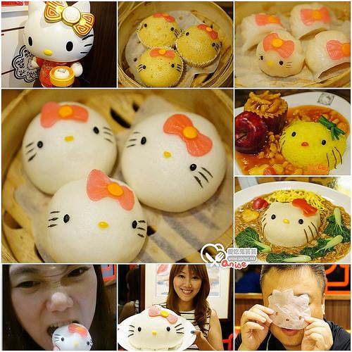 香港美食.HELLO KITTY中菜軒,全球唯一Hello Kitty中餐廳( 已歇業)