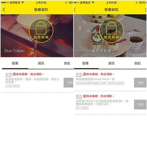 全國最大美食折扣app「EatMe食我」 x 原生園食草汆燙鍋(文末好禮)