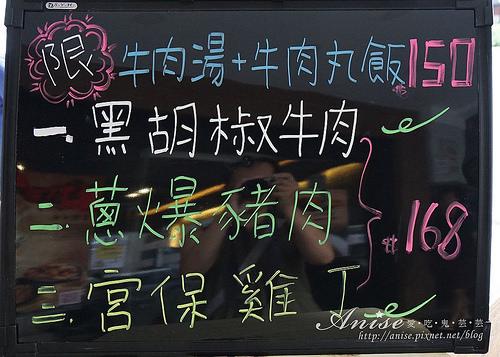 牛ㄅㄟㄅㄟ,台南溫體牛東區現身囉!