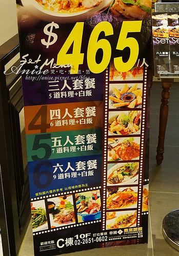 晶湯匙南港店,華麗寬敞高貴不貴(南港Citylink美食)