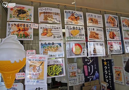 北海道:道北→利尻島,神居海岸パーク 採海膽體驗