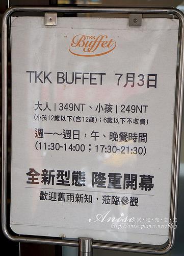 頂呱呱吃到飽:TKK Buffet 頂呱呱自助吧(文末送餐券喔!)