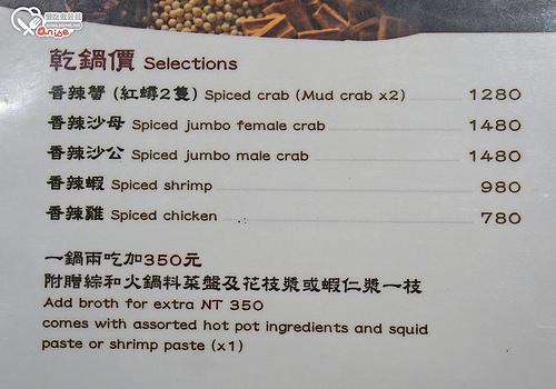 十二籃粥火鍋逸仙店,再訪還是超超超好吃❤(牡羊交換禮物趴)