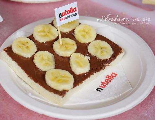 Nutella 能多益榛果可可醬,拍照上傳免費吃早餐♥(文末送三罐能多益榛果可可醬唷!)
