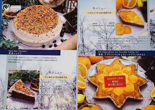福岡甜點.超好吃水果派 Quil fait bon キルフェボン,來靜岡的美味(文末有菜單)