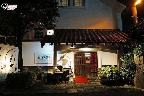 熊本美食.壱之倉庫,老倉庫改建的義大利餐廳,超有味道!