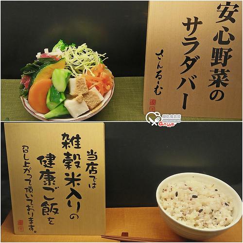 東京池袋.さんるーむ,黑醋雞肉好好吃+野菜吃到飽