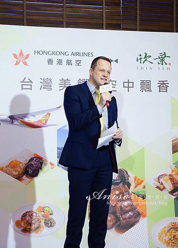 飛機上也吃得到欣葉台菜囉!香港航空~台北—香港航線商務艙餐飲新選擇!(2016.4月起)
