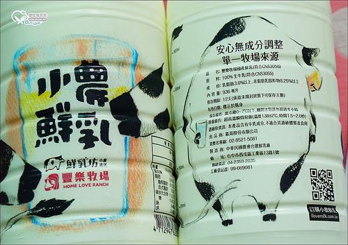 鮮奶大革命!激推鮮乳坊小農鮮乳(文末送10組鮮奶!)(鮮乳芋頭饅頭、鮮乳焦糖布丁、鮮乳土司、鮮乳玉米湯食譜)