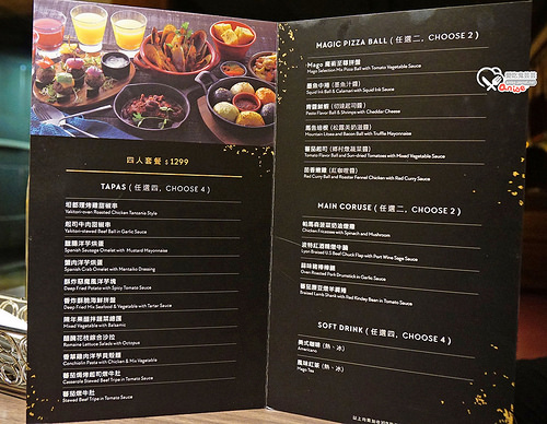 MAGO 料理魔術美學@京站威秀,創意無限的神奇料理