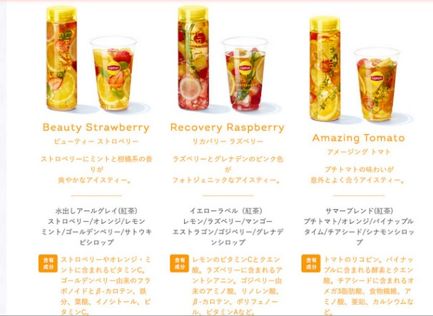 期間限定!東京表參道立頓水果茶Fruits in Tea,限量瓶子超可愛!DIY屬於自己口味的水果茶(期間限定7/7-8/31)