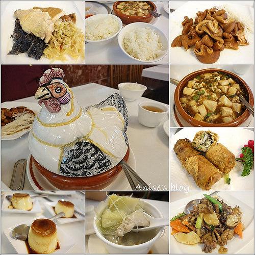 雞家莊,三味雞、雞家豆腐、雞蛋布丁是三寶@2018米其林餐盤