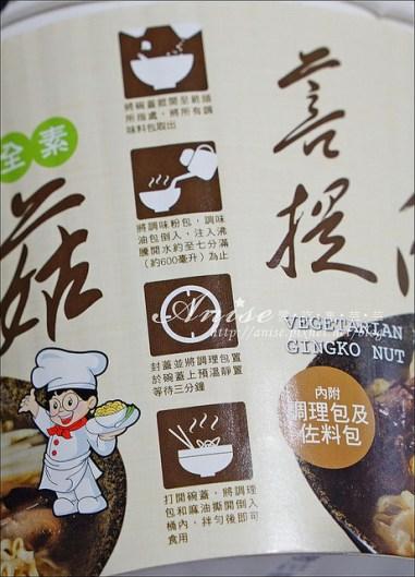 小廚師慢食麵:涪陵榨菜肉絲麵、泰式綠咖哩雞麵、菩提白果香菇麵,不用上館子也能吃到好麵!
