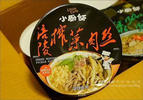小廚師綠咖哩雞榨菜肉絲麵_002