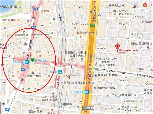 東京美食KHANA PINA_002