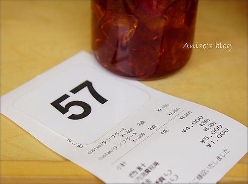 表參道立頓水果茶_016