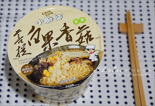 小廚師綠咖哩雞榨菜肉絲麵_027