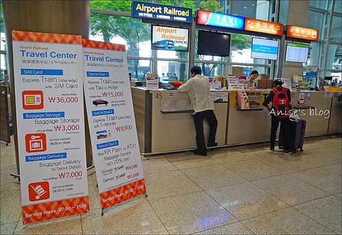 仁川機場、首爾交通_001