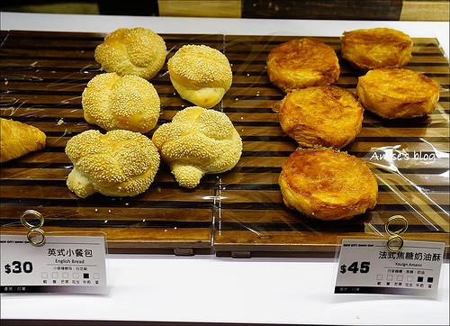 New City Bakery cafe 018