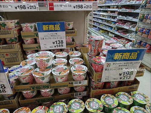 日本7-11超市_伊藤洋華堂036