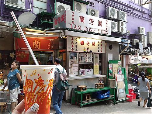 香港3天2夜美食寶可夢之旅 x Nextbit Robin