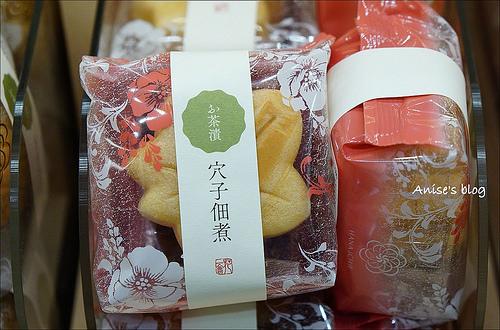 阿倍野HARUKAS_041