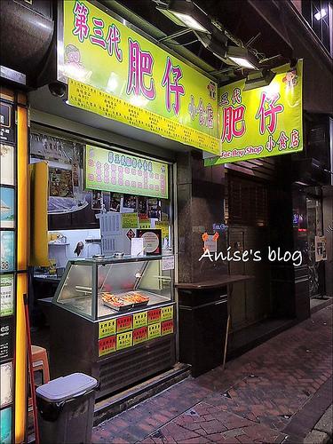 第三代肥仔小食店_001