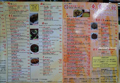 香港美食東寶小館_030