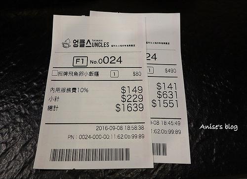 魷魚大叔_024