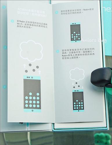 香港美食xNextbit Robin 003