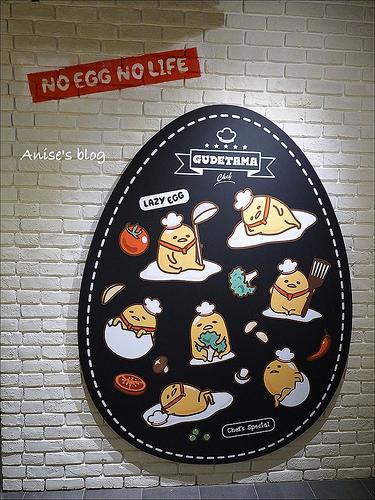台北東區超萌蛋黃哥主題餐廳,療癒又美味,大推!(文末有詳細菜單)