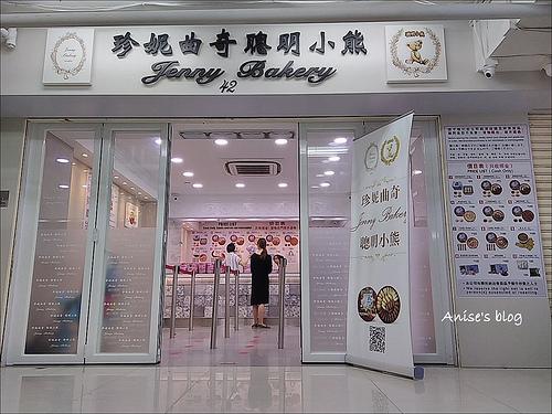 香港咖啡館_012