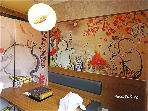 Akakara 赤味噌鍋_014