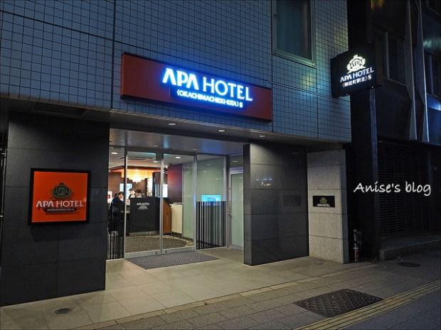 上野APA HOTEL002