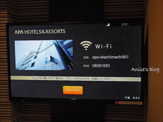 上野APA HOTEL017