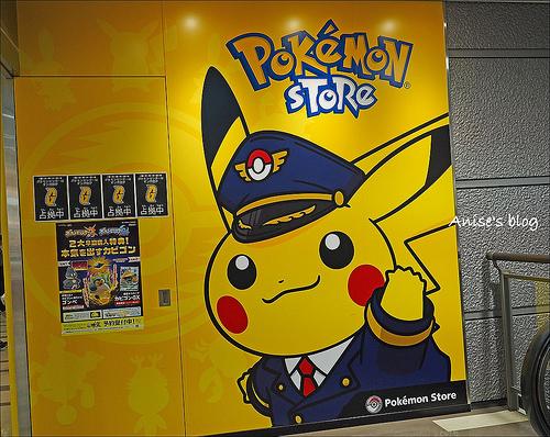 成田機場寶可夢專賣店_003