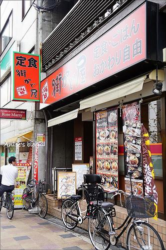 大阪麗嘉皇家酒店 023