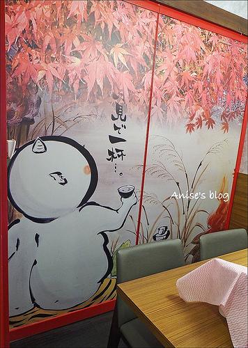 Akakara 赤味噌鍋_017