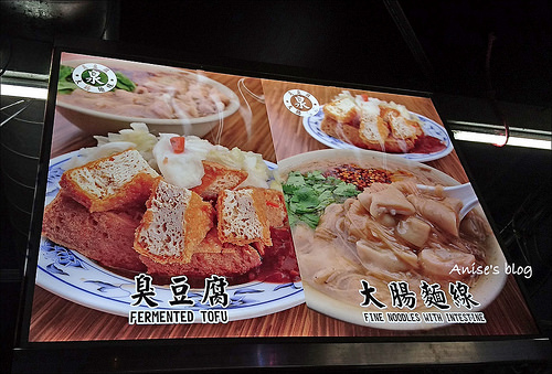 阿泉臭豆腐大腸麵線烤肉飯_002